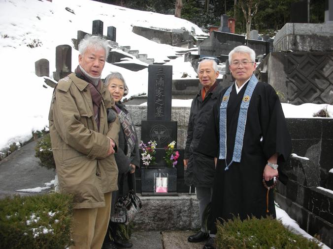 茨木墓参.JPG